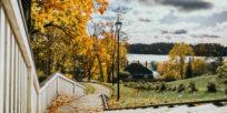 Viljandi vaibid | Andrea Marin Reili VLND